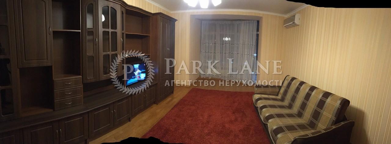 Квартира ул. Ломоносова, 58а, Киев, J-26710 - Фото 6