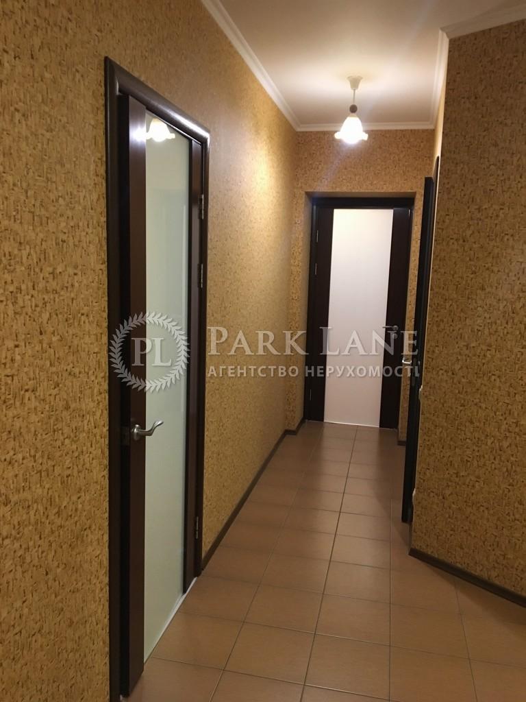 Квартира ул. Ломоносова, 58а, Киев, J-26710 - Фото 10