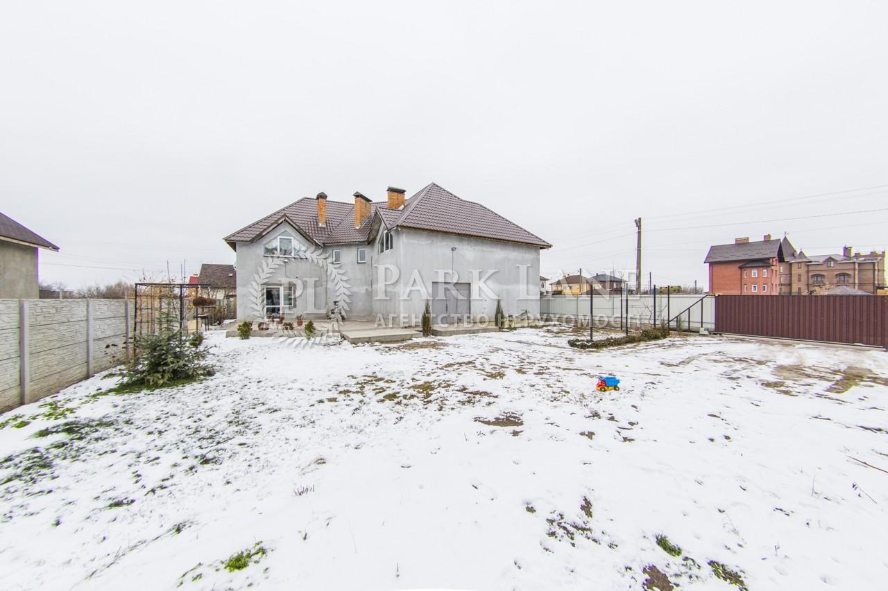 Будинок вул. Садова, Погреби (Броварський), B-97889 - Фото 28