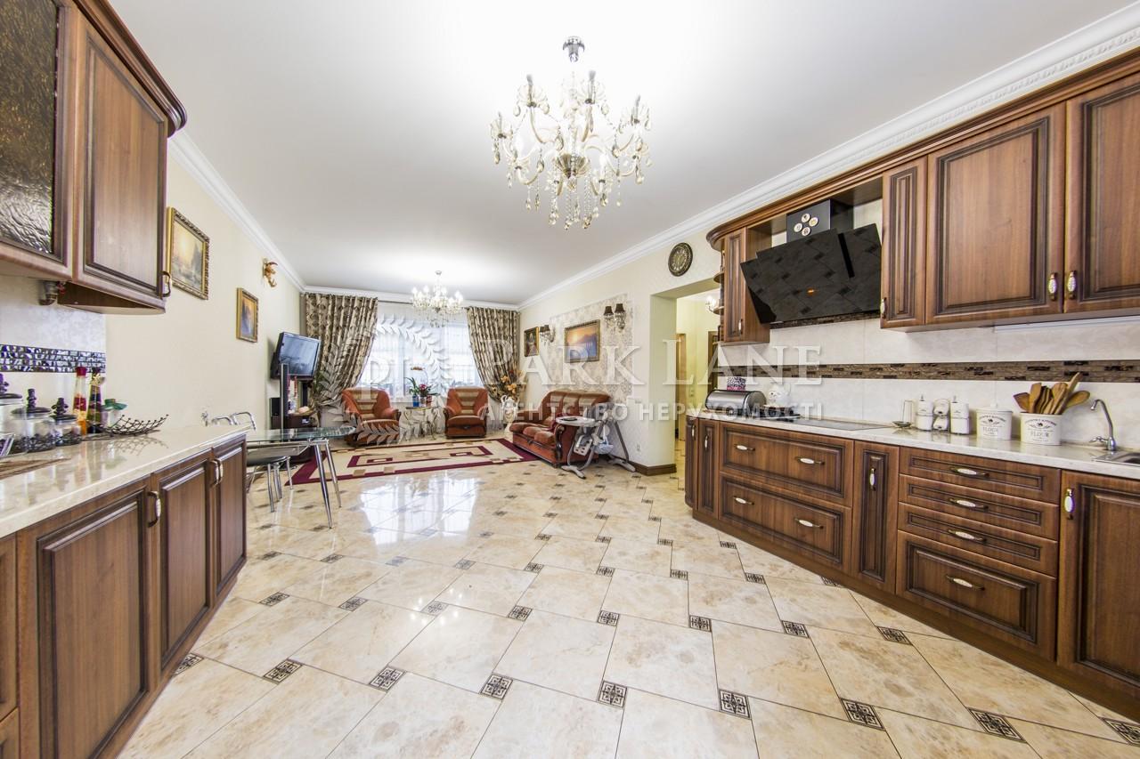 Будинок вул. Садова, Погреби (Броварський), B-97889 - Фото 6