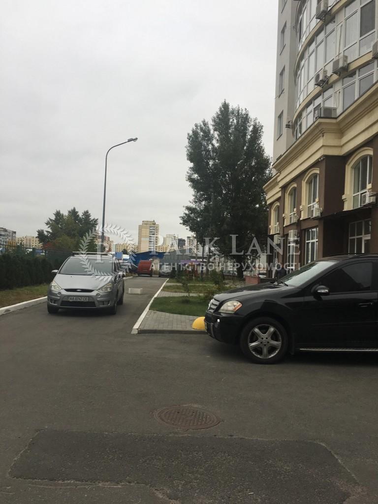 Нежилое помещение, Оболонский просп., Киев, R-21964 - Фото 4