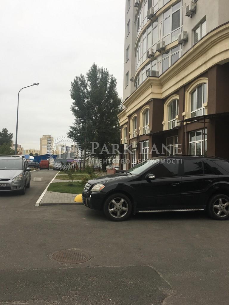 Нежилое помещение, Оболонский просп., Киев, R-21964 - Фото 5