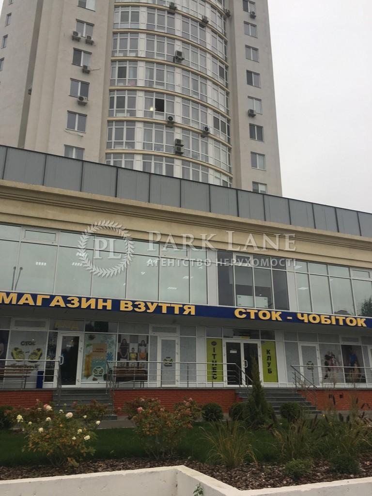 Нежилое помещение, Оболонский просп., Киев, R-21964 - Фото 7