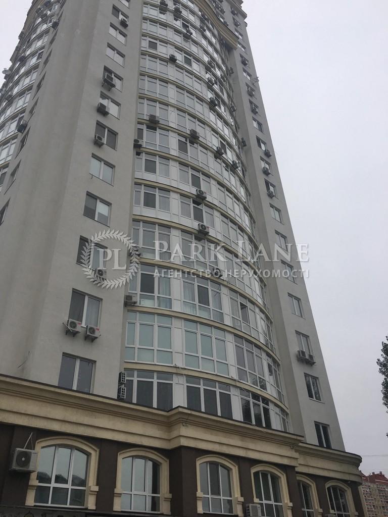 Нежилое помещение, Оболонский просп., Киев, R-21964 - Фото 8