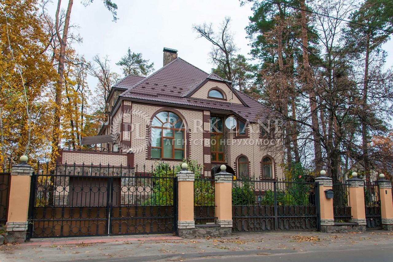 Будинок вул. Шевченка, Буча (місто), Z-323315 - Фото 2