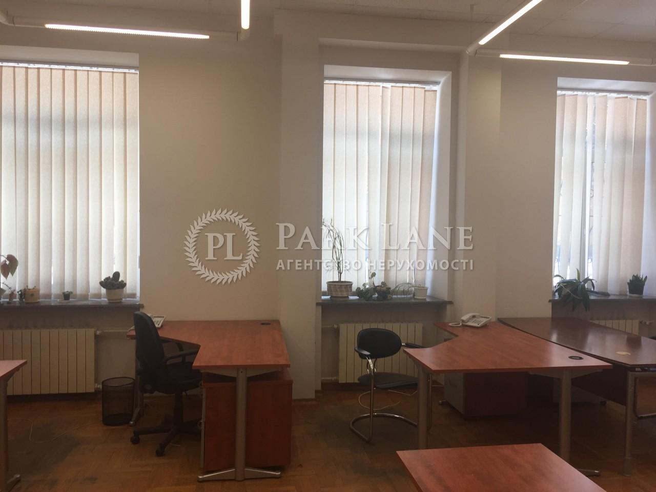 Офис, ул. Курская, Киев, Z-232809 - Фото 8