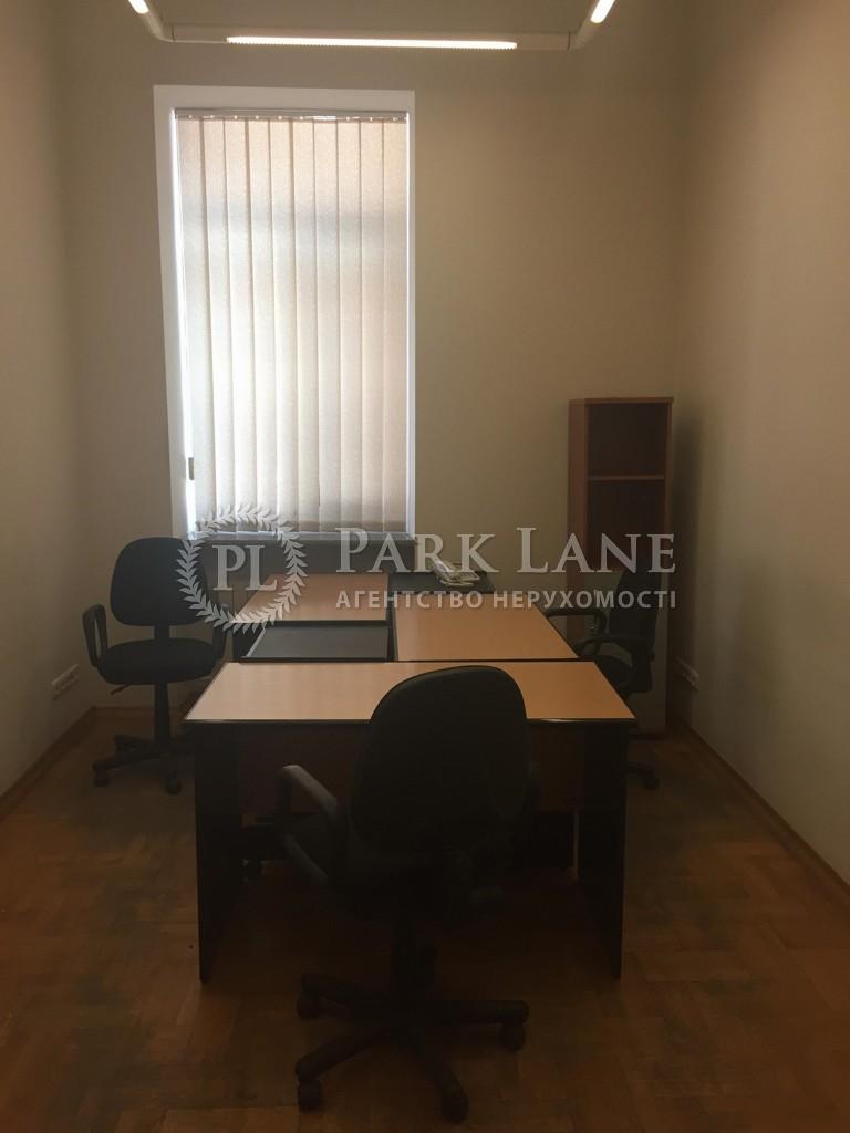 Офис, ул. Курская, Киев, Z-232809 - Фото 11
