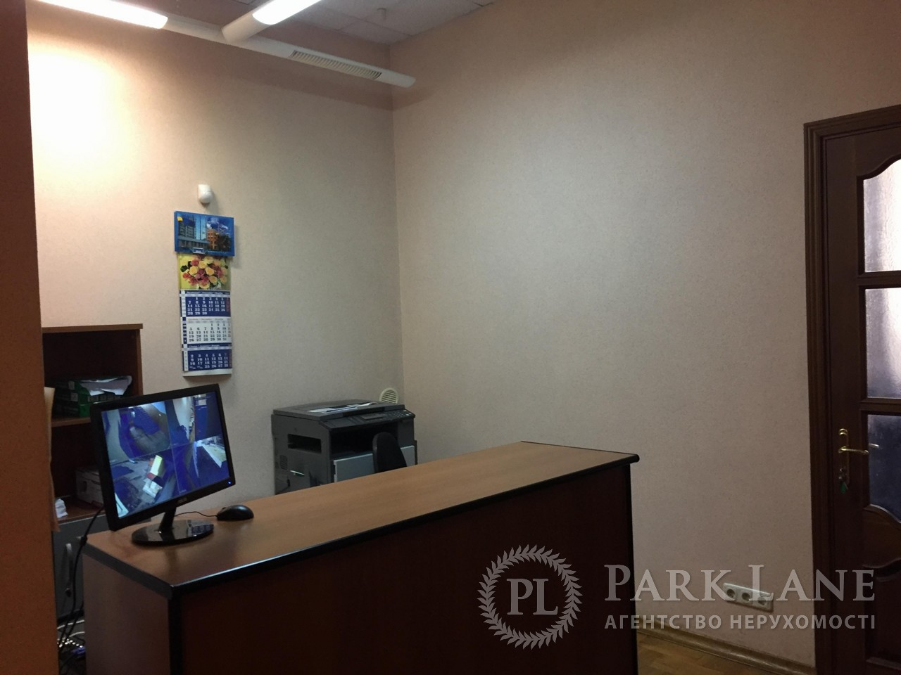 Офис, ул. Курская, Киев, Z-232809 - Фото 15