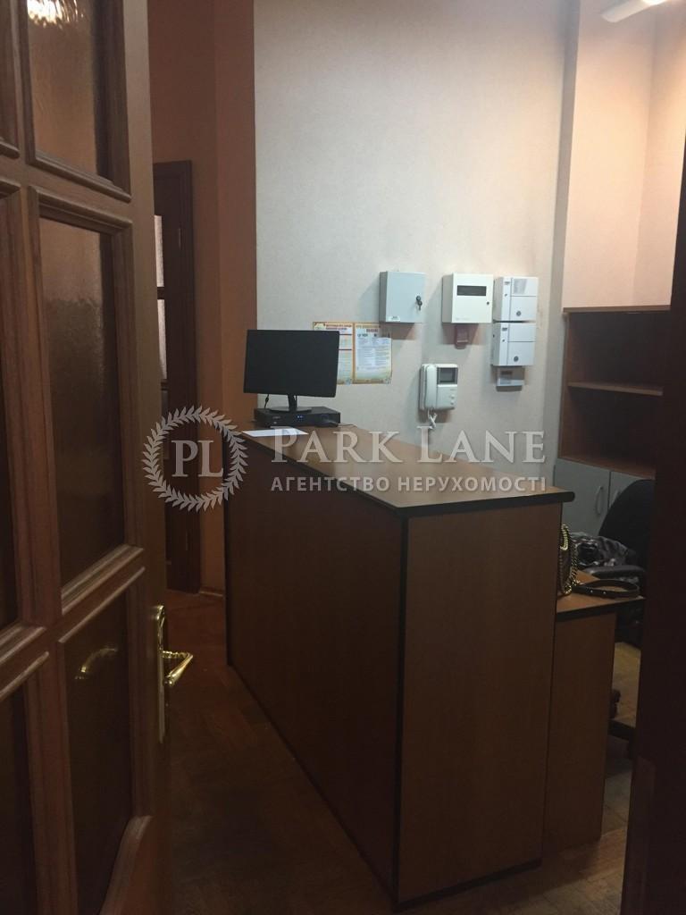 Офис, ул. Курская, Киев, Z-232809 - Фото 20