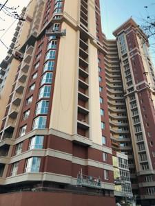 Квартира B-98801, Липківського Василя (Урицького), 33а, Київ - Фото 1