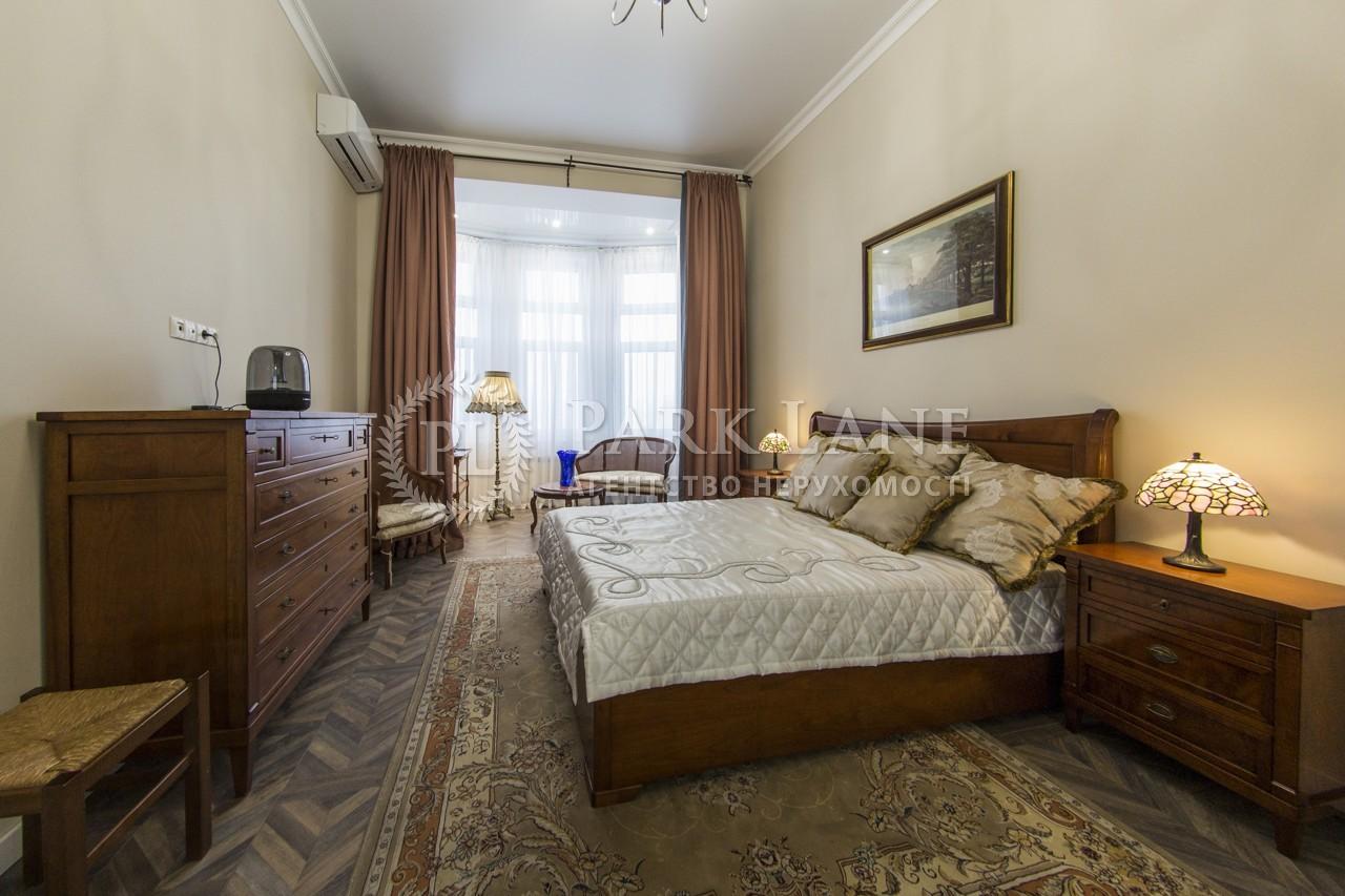 Квартира ул. Шелковичная, 16а, Киев, K-27109 - Фото 3