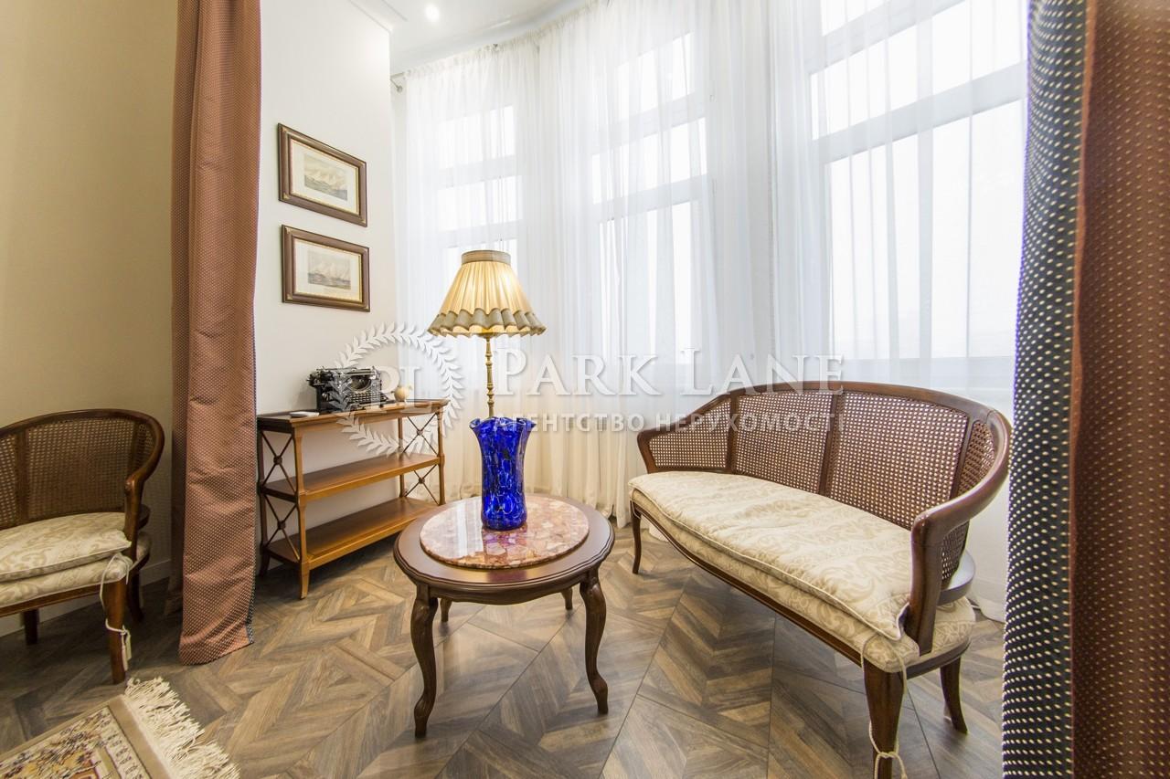Квартира ул. Шелковичная, 16а, Киев, K-27109 - Фото 7