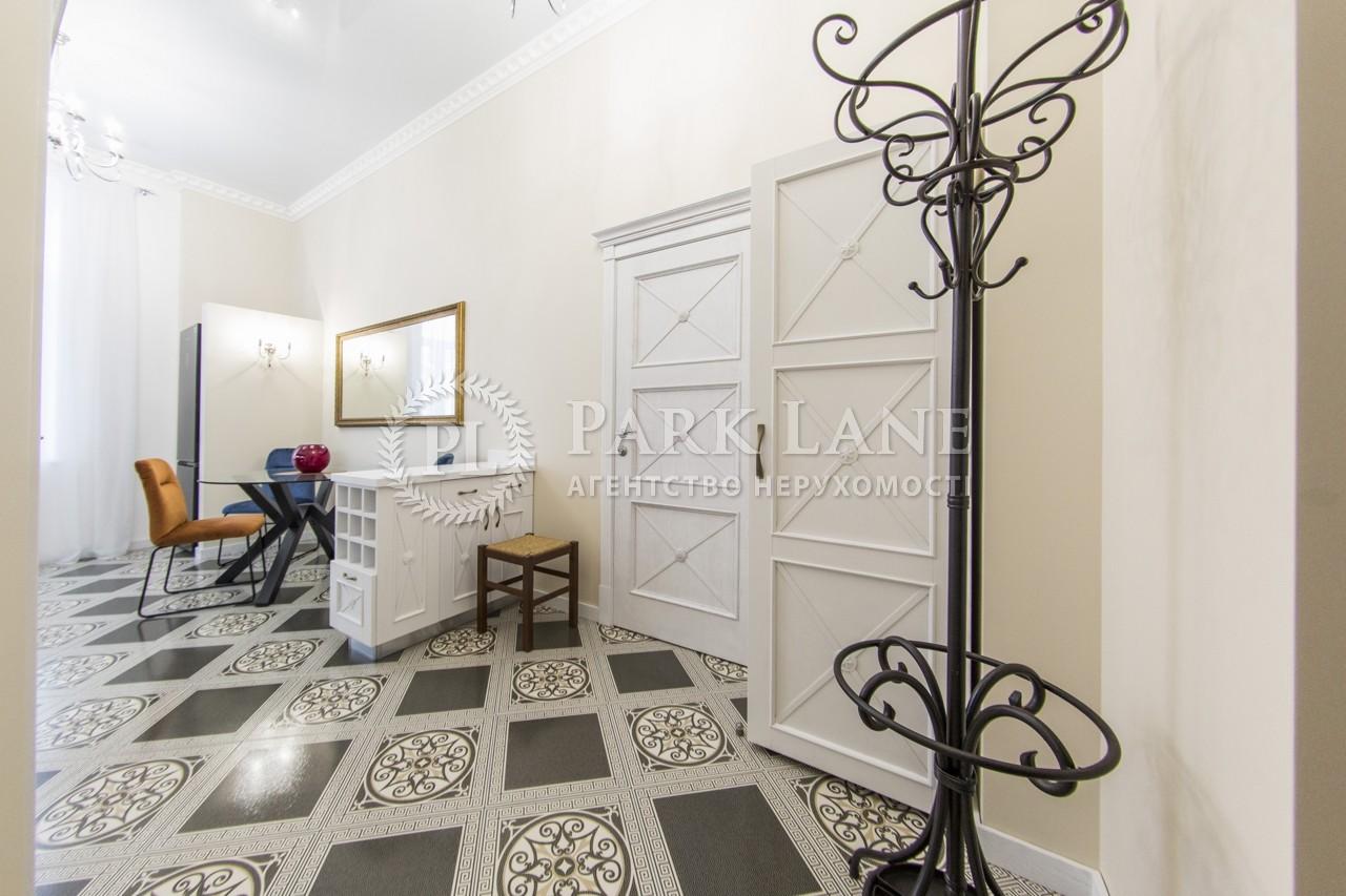 Квартира ул. Шелковичная, 16а, Киев, K-27109 - Фото 17