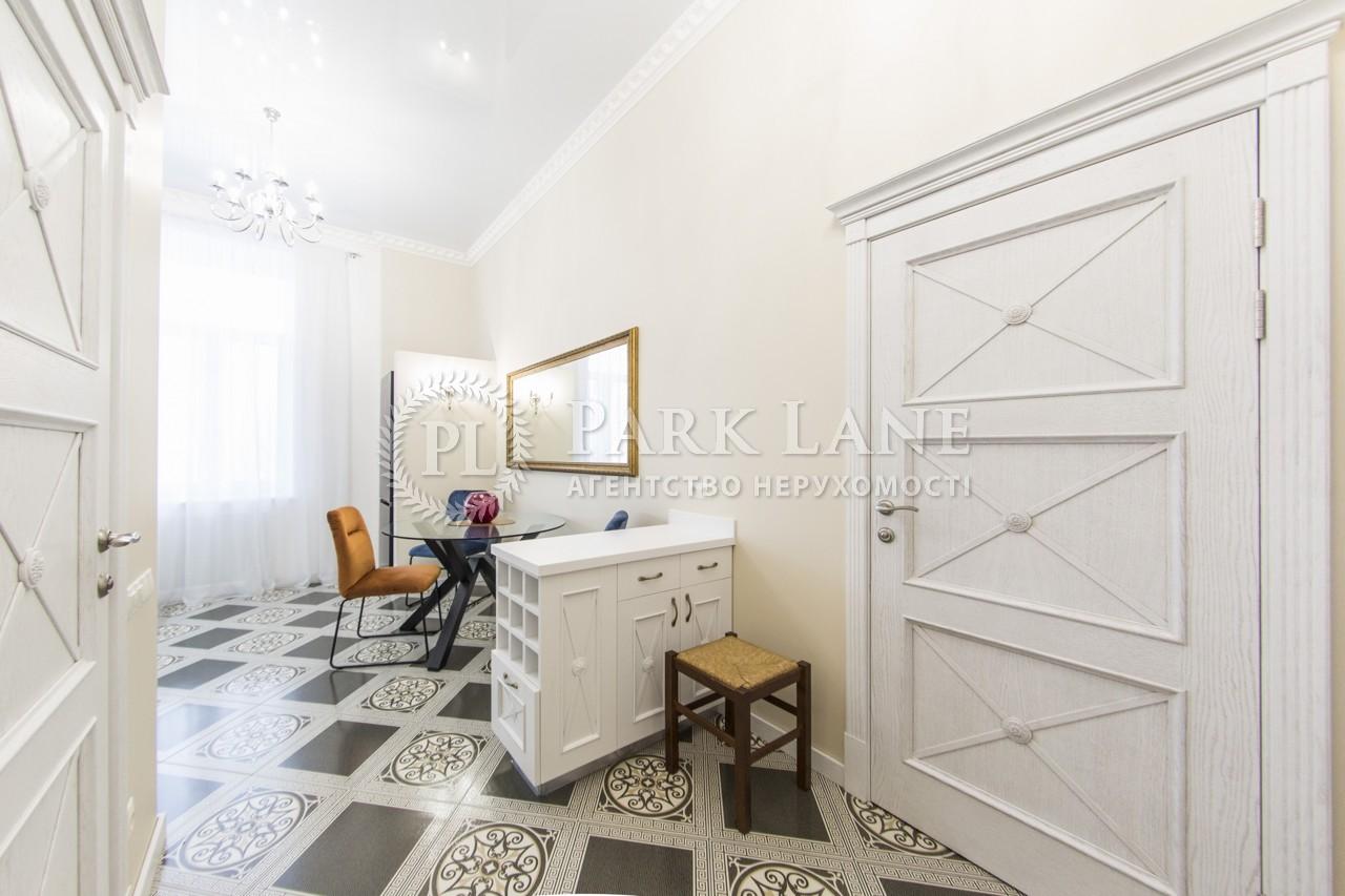 Квартира ул. Шелковичная, 16а, Киев, K-27109 - Фото 16