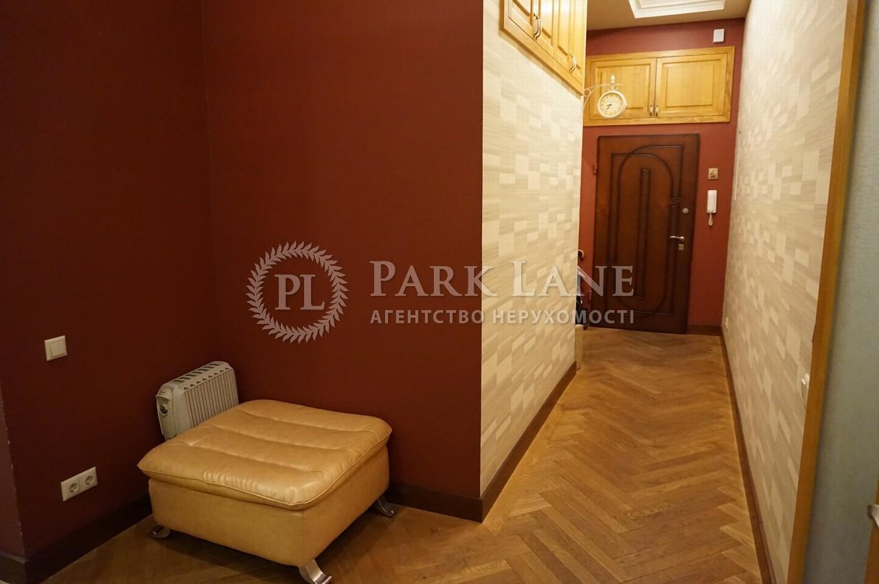 Квартира ул. Лютеранская, 8, Киев, R-22411 - Фото 17