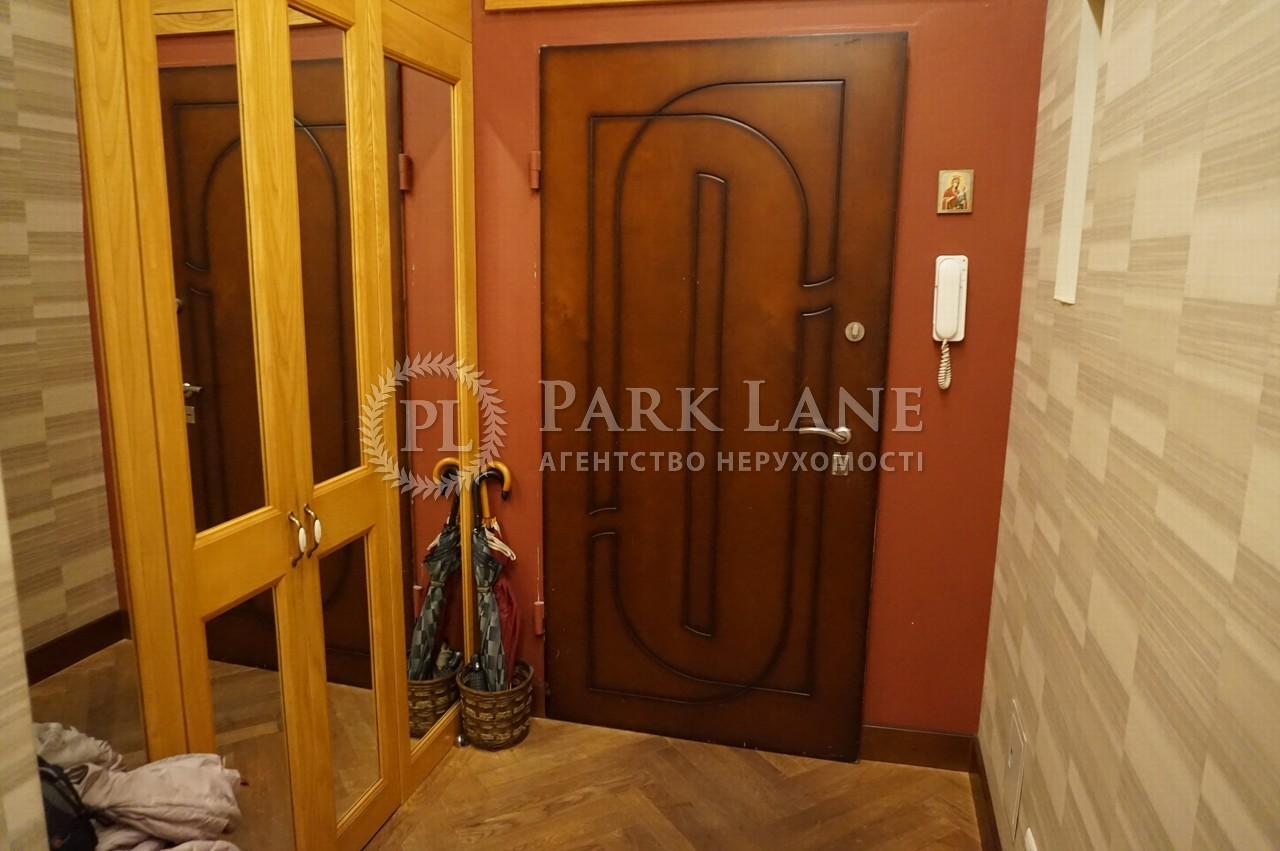 Квартира ул. Лютеранская, 8, Киев, R-22411 - Фото 18