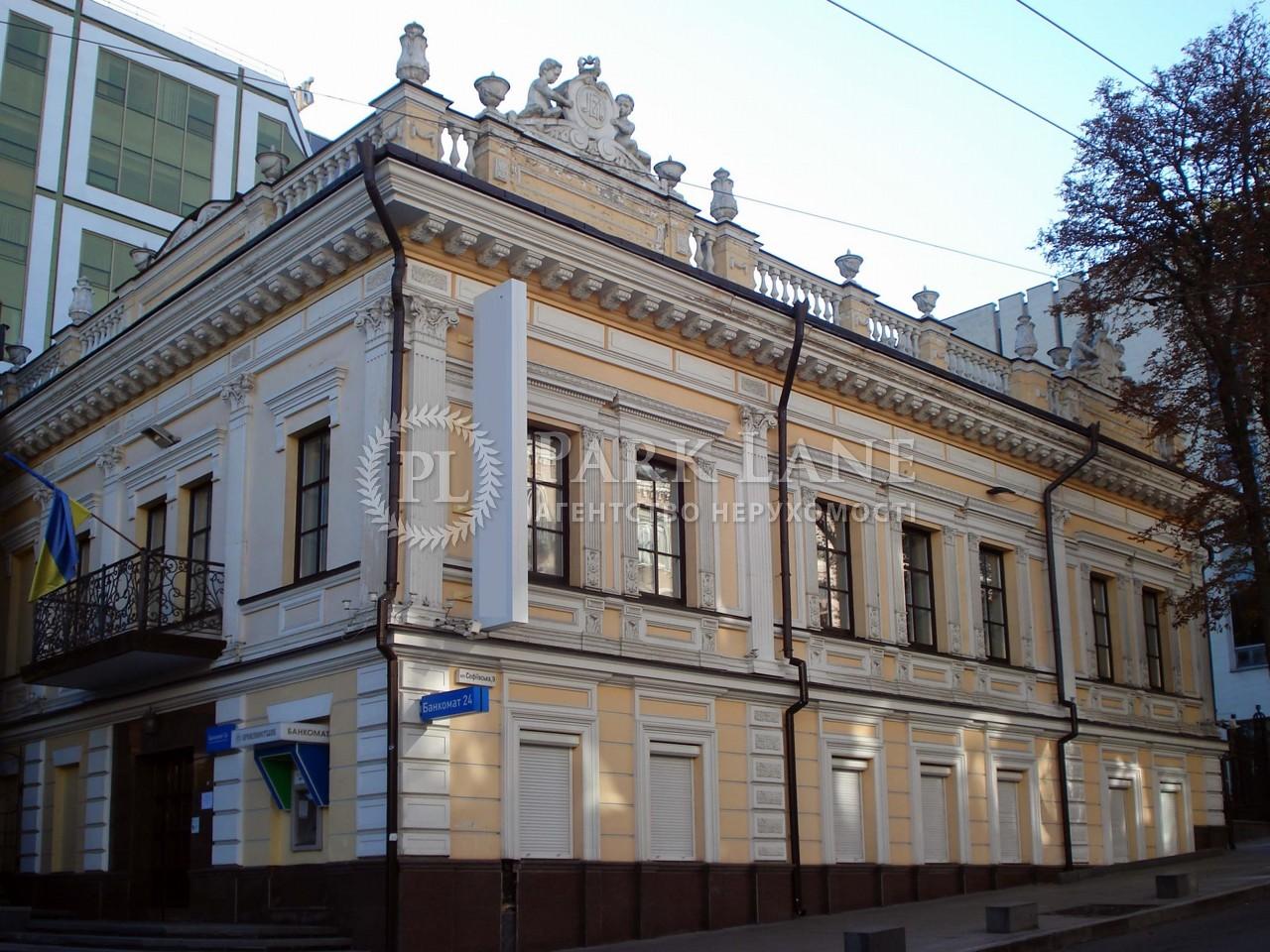 Нежитлове приміщення, вул. Софіївська, Київ, B-95471 - Фото 1