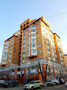 Коммерческая недвижимость, Z-4984, Почайнинская, Подольский район