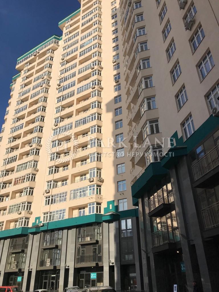Квартира ул. Липкивского Василия (Урицкого), 37б, Киев, K-30239 - Фото 1