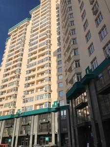Квартира B-98325, Липкивского Василия (Урицкого), 37б, Киев - Фото 1