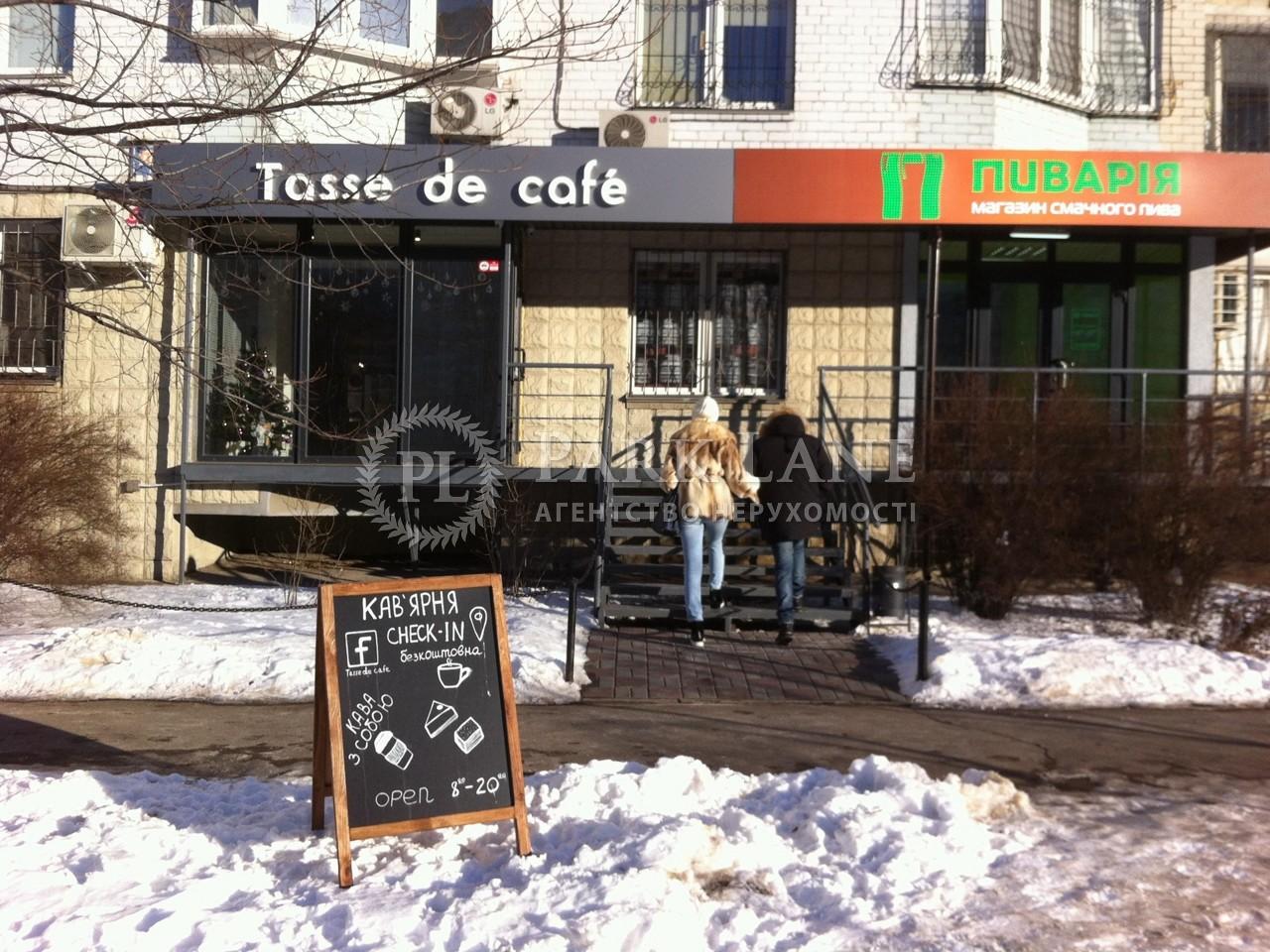 Нежилое помещение, Григоренко Петра просп., Киев, Z-108335 - Фото 5