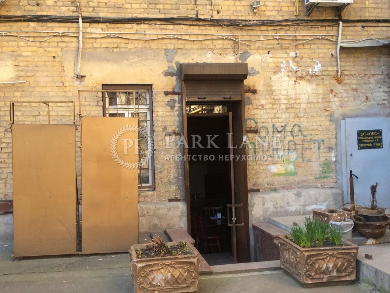 Нежилое помещение, ул. Пушкинская, Киев, R-12330 - Фото 12