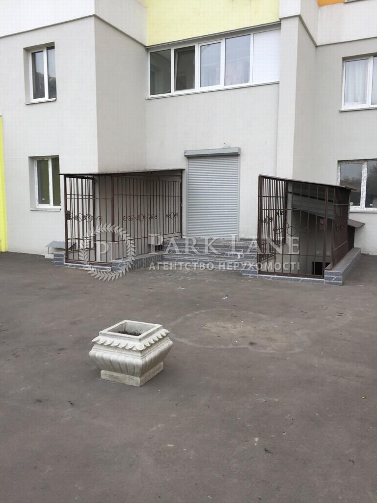 Нежилое помещение, ул. Доковская, Коцюбинское, Z-504359 - Фото 4