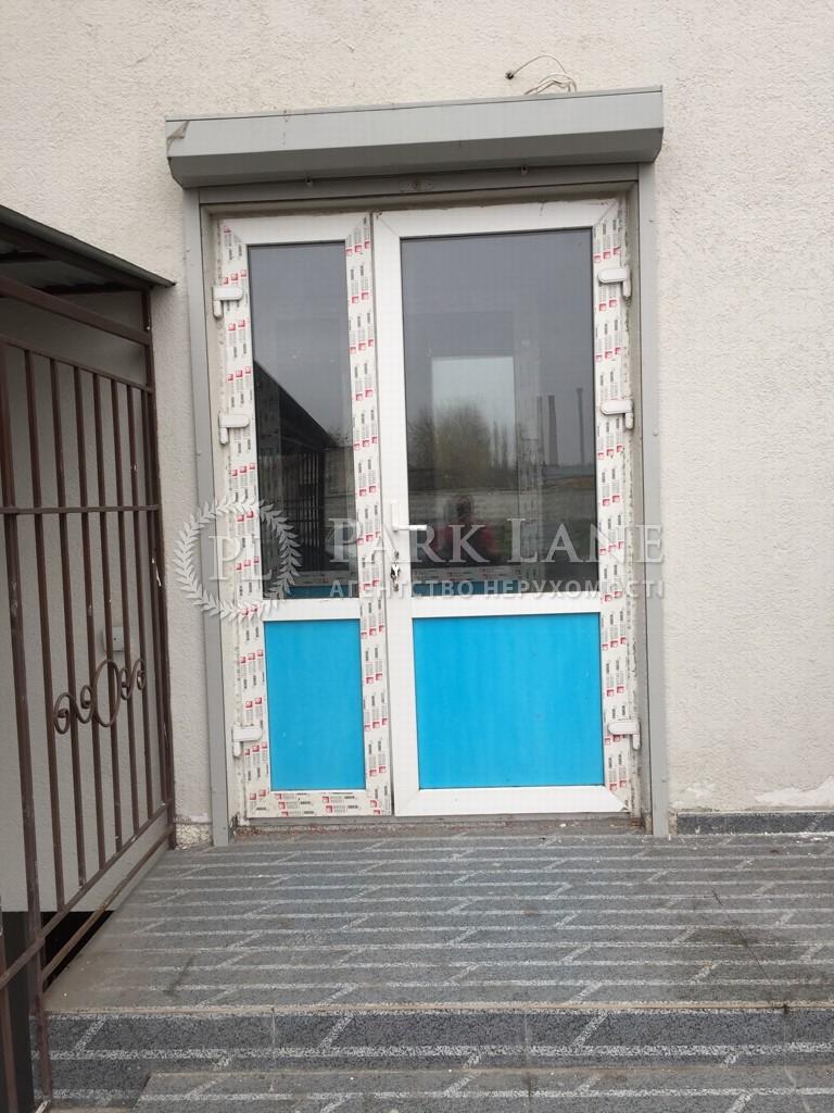 Нежилое помещение, ул. Доковская, Коцюбинское, Z-504359 - Фото 3