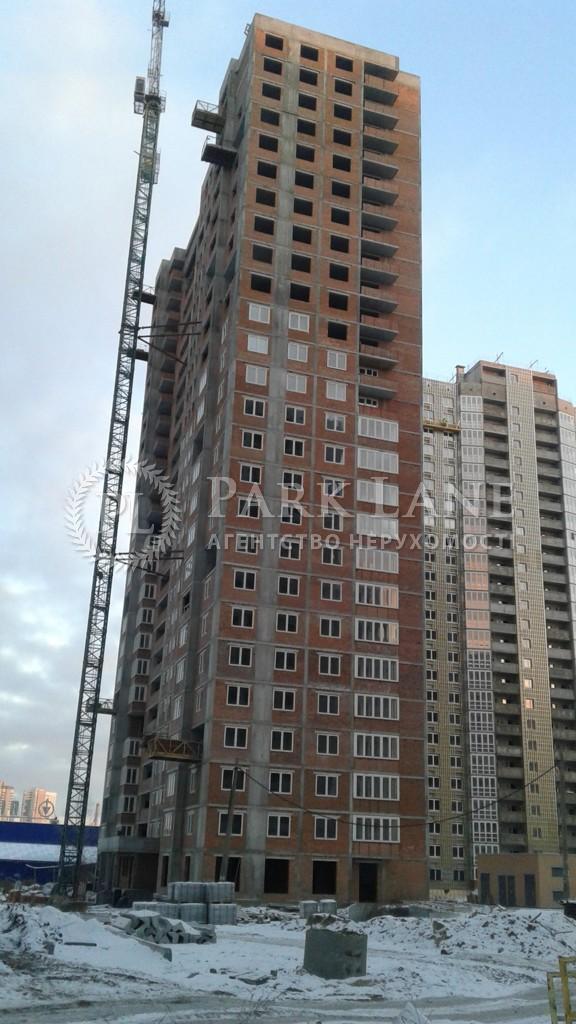 Apartment Hmyri Borysa St., 22, Kyiv, Z-415707 - Photo 1