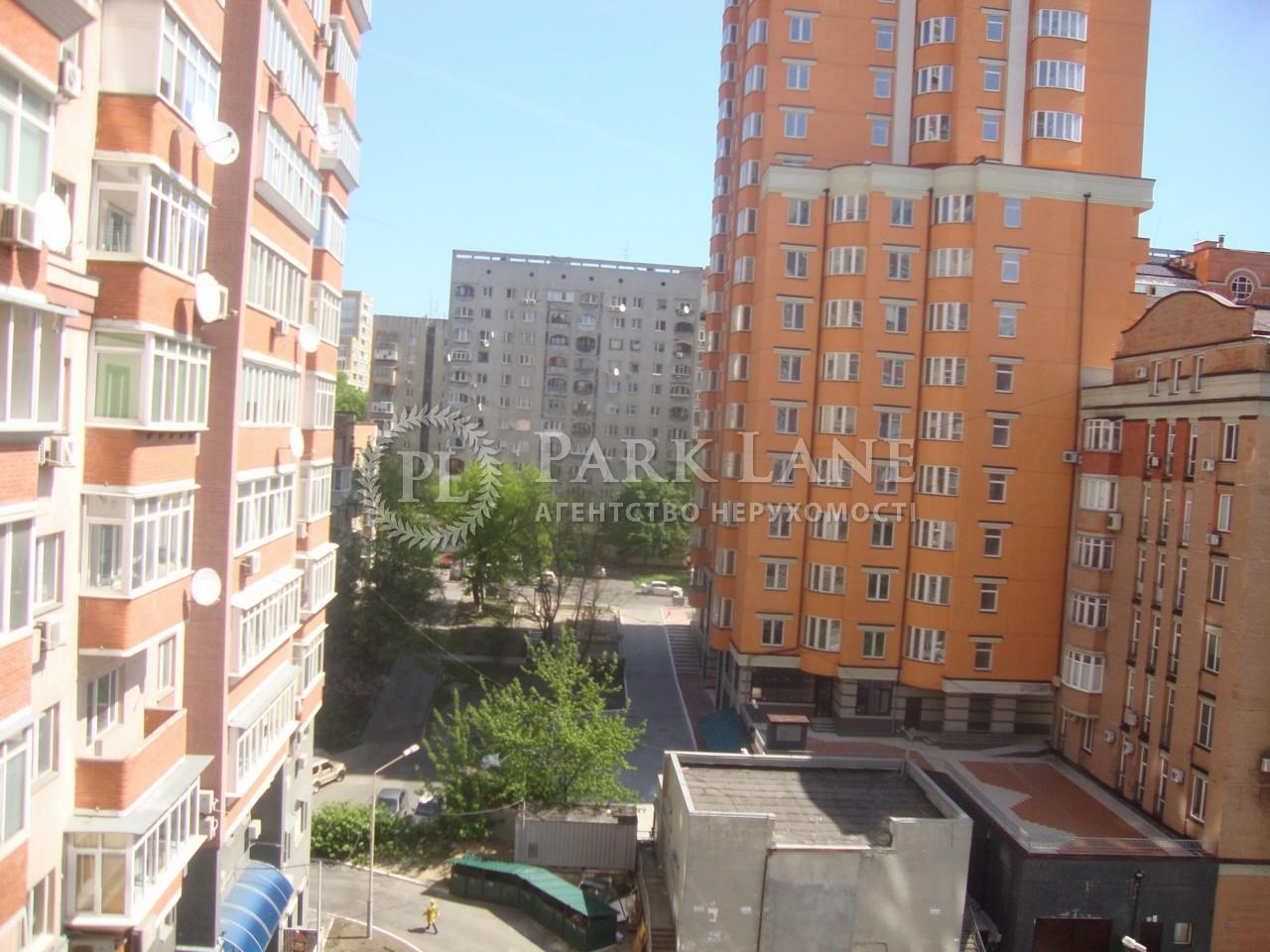 Квартира ул. Черновола Вячеслава, 25, Киев, Z-214640 - Фото 11