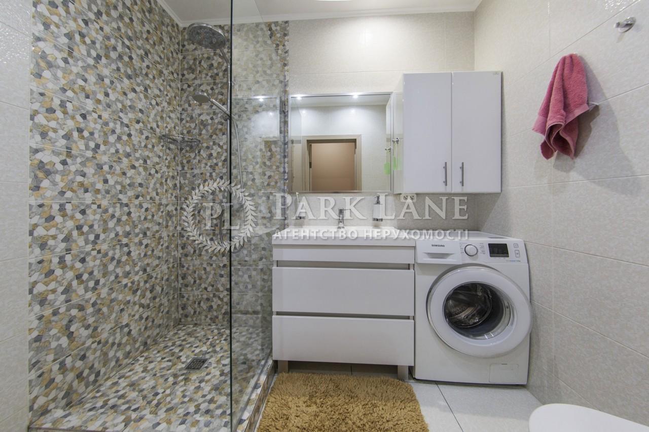 Квартира I-29336, Демеевская, 14, Киев - Фото 15