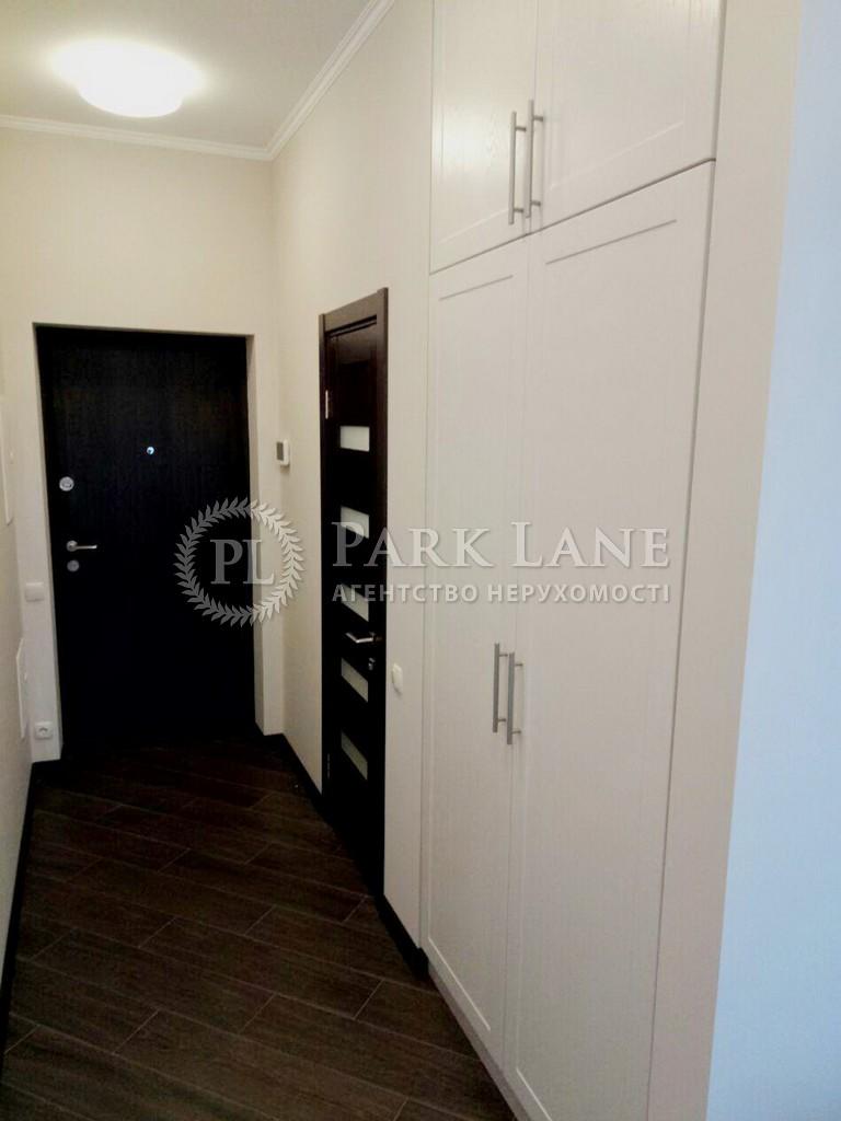 Квартира ул. Драгомирова Михаила, 2а, Киев, L-25796 - Фото 20