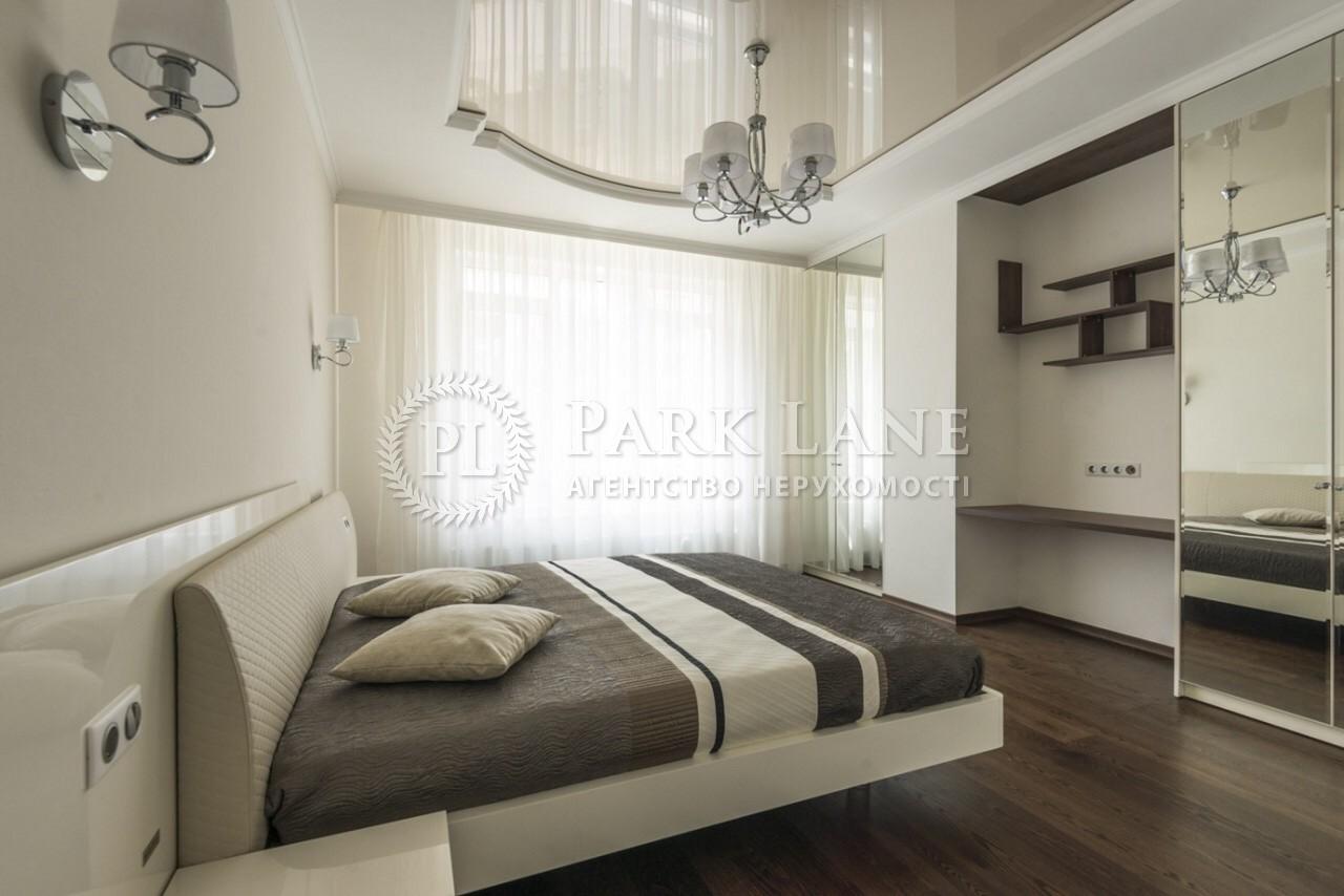 Квартира ул. Иоанна Павла II (Лумумбы Патриса), 6/1, Киев, I-29412 - Фото 7