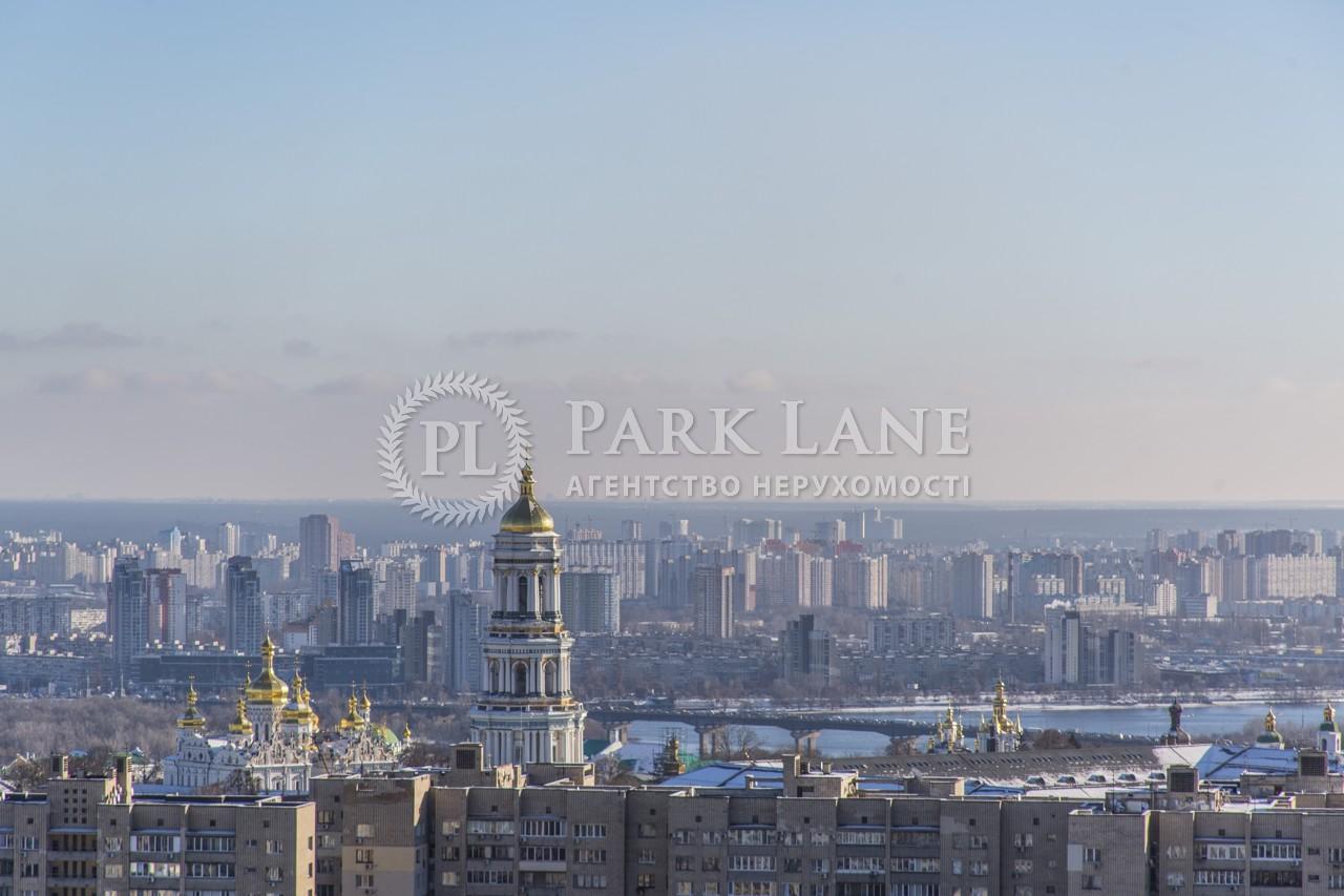 Квартира I-29394, Кловский спуск, 7, Киев - Фото 24
