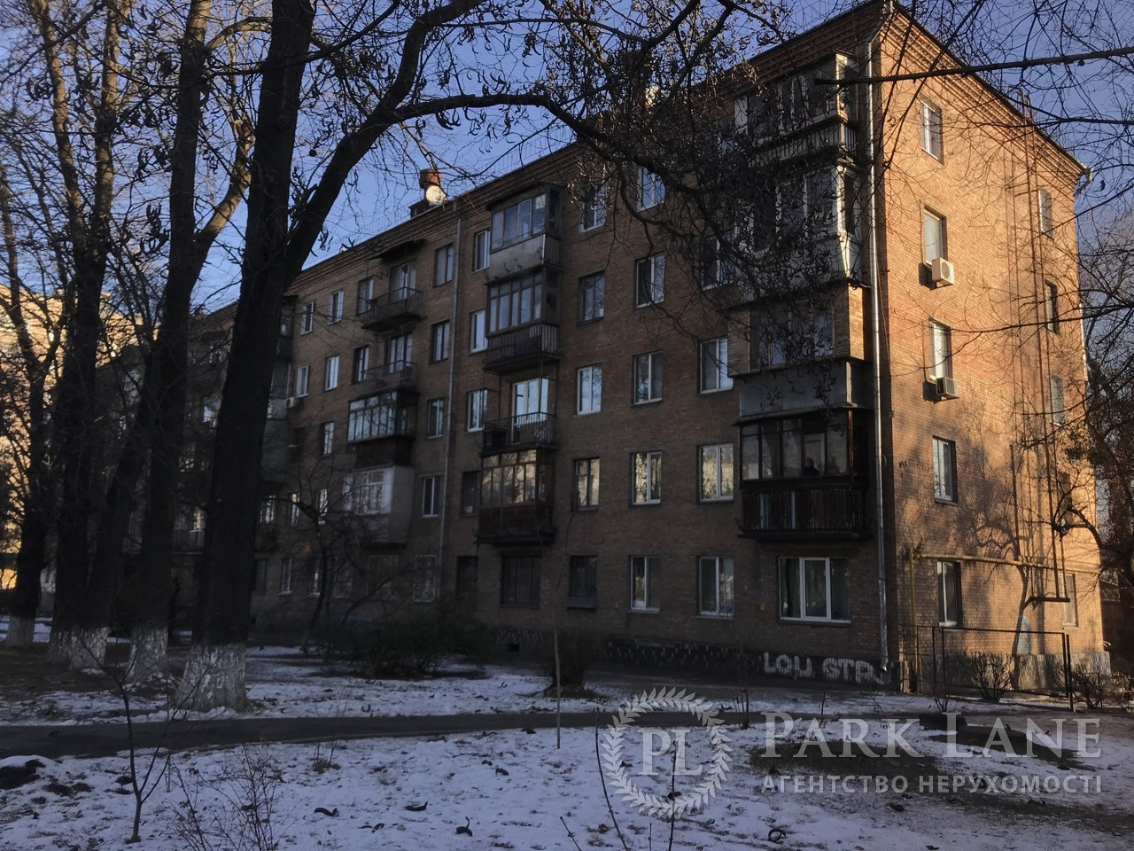 Квартира Воздухофлотский просп., 3, Киев, L-28305 - Фото 9