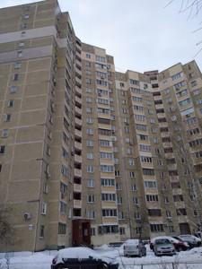 Квартира N-22569, Порика В.просп., 7а, Київ - Фото 3