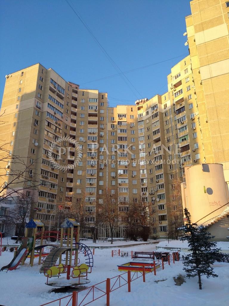 Квартира Порика Василия просп., 7а, Киев, Z-644058 - Фото 1