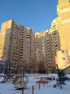 Квартира N-22569, Порика В.просп., 7а, Київ - Фото 1