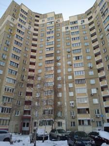 Квартира N-22569, Порика В.просп., 7а, Київ - Фото 4