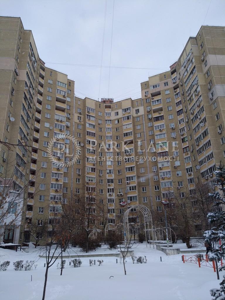 Квартира Порика Василия просп., 7а, Киев, Z-644058 - Фото 2