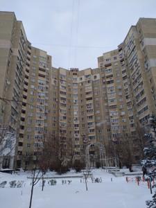 Квартира N-22569, Порика В.просп., 7а, Київ - Фото 2