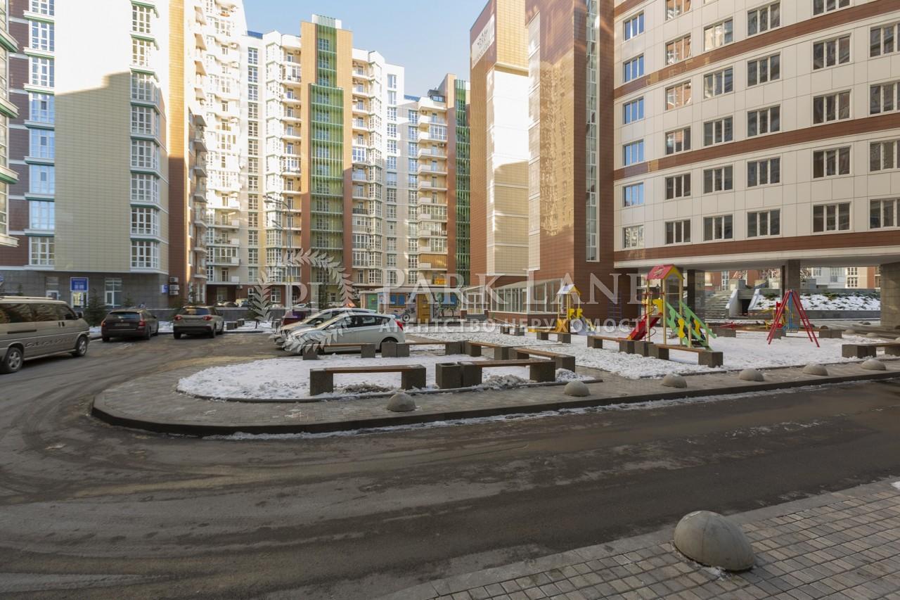 Квартира ул. Тютюнника Василия (Барбюса Анри), 51/1а, Киев, I-29677 - Фото 3