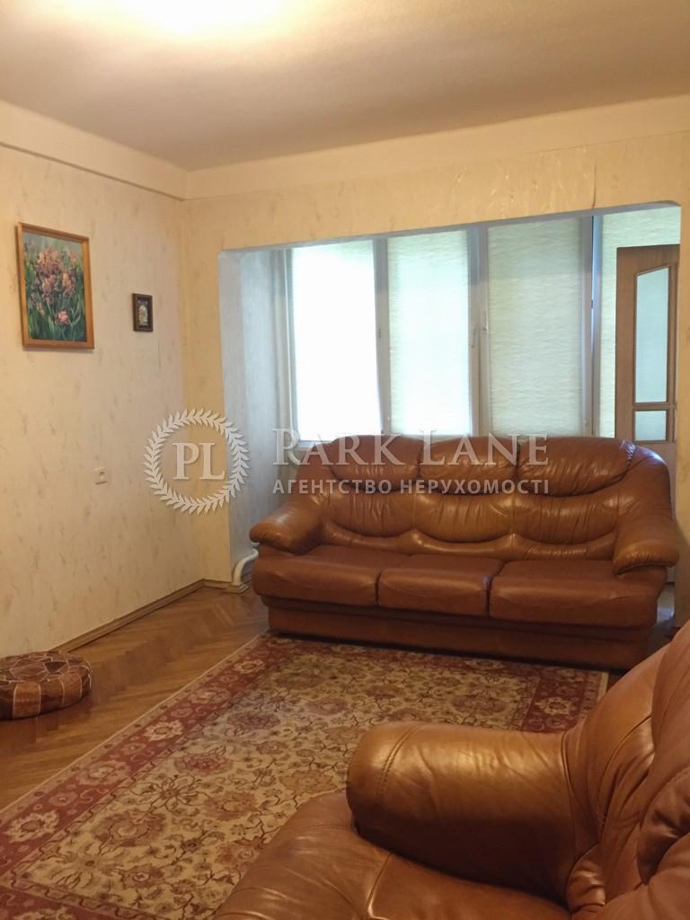 Квартира ул. Антоновича (Горького), 99, Киев, R-22531 - Фото 3