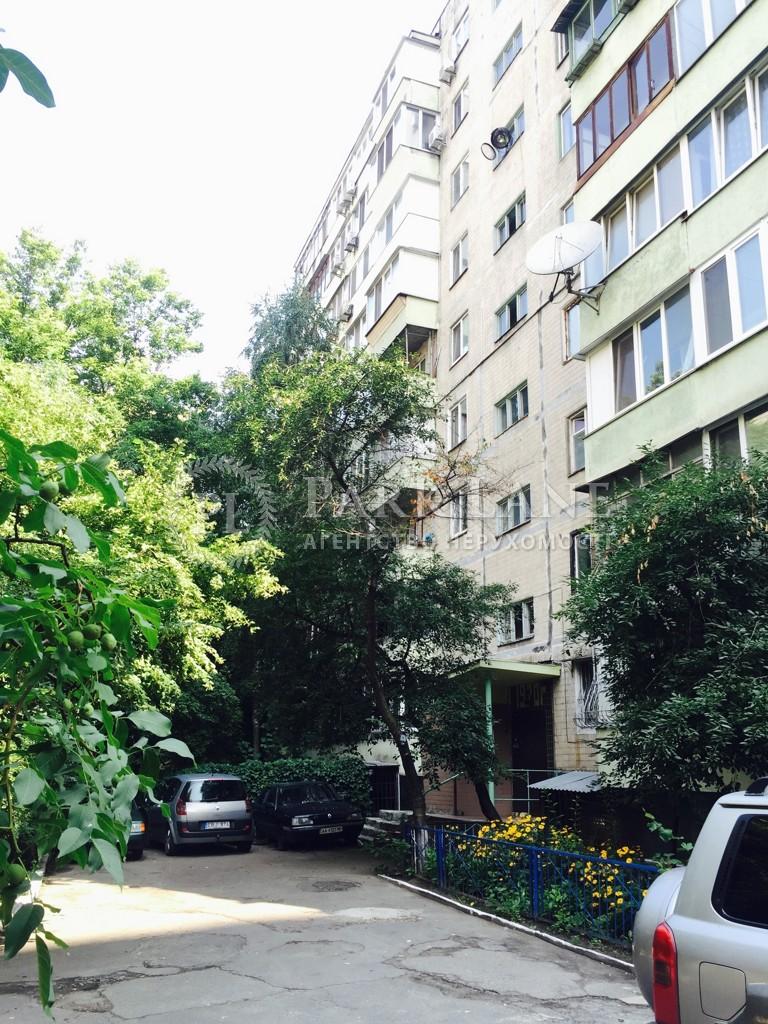 Квартира ул. Антоновича (Горького), 99, Киев, R-22531 - Фото 9