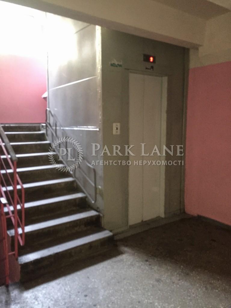 Квартира ул. Антоновича (Горького), 99, Киев, R-22531 - Фото 8