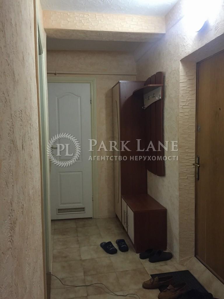 Квартира ул. Антоновича (Горького), 99, Киев, R-22531 - Фото 7