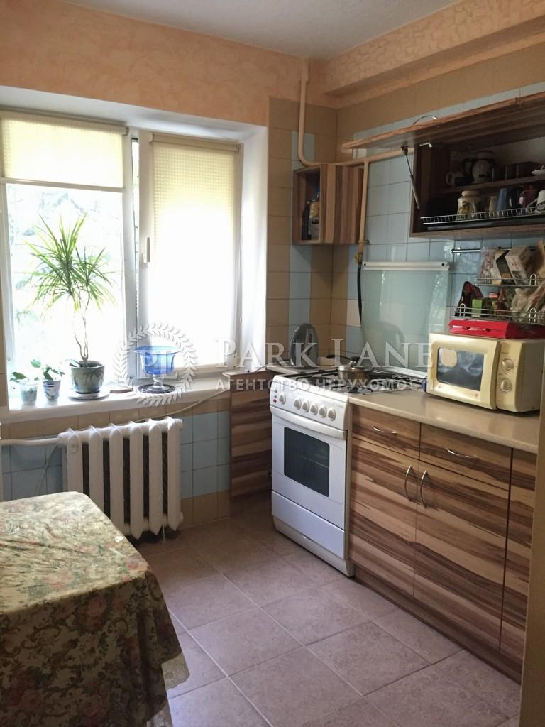 Квартира ул. Антоновича (Горького), 99, Киев, R-22531 - Фото 4