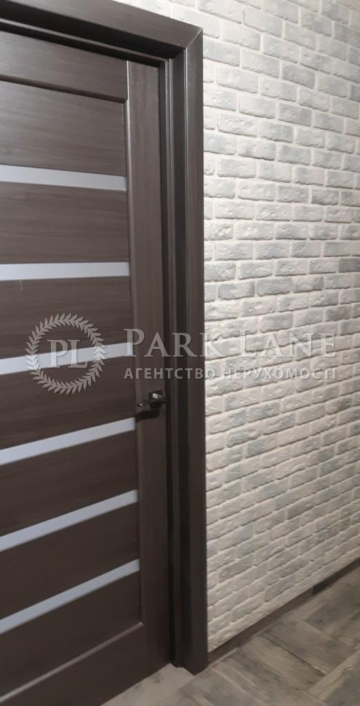 Квартира ул. Герцена, 35а, Киев, R-22549 - Фото 24