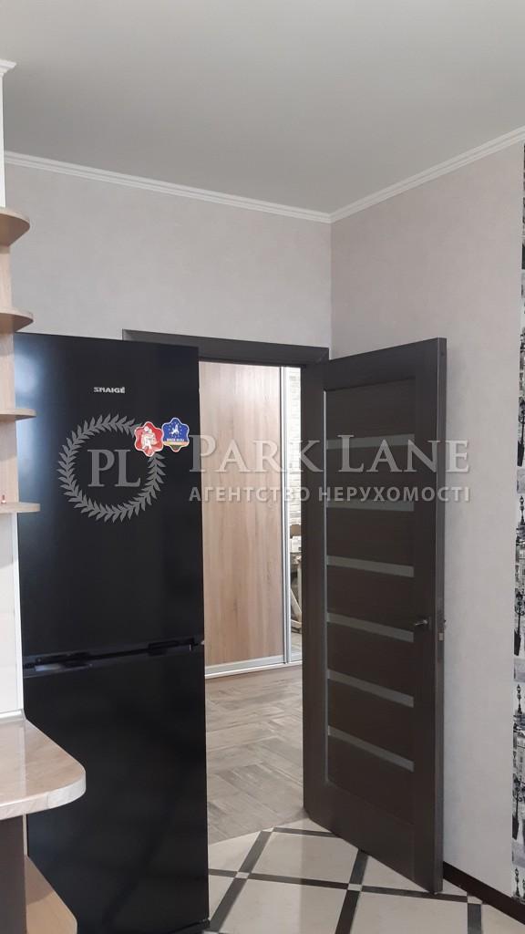 Квартира ул. Герцена, 35а, Киев, R-22549 - Фото 14