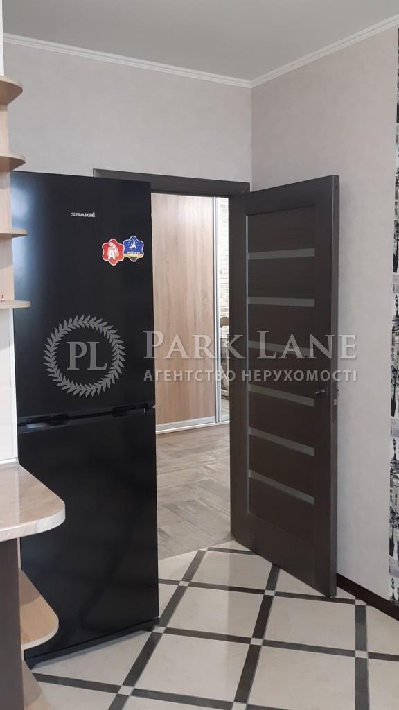 Квартира ул. Герцена, 35а, Киев, R-22549 - Фото 15
